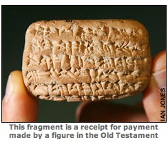  Fragment Receipt Babylonia