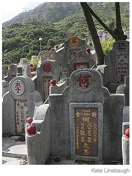  Chinese Double Burial