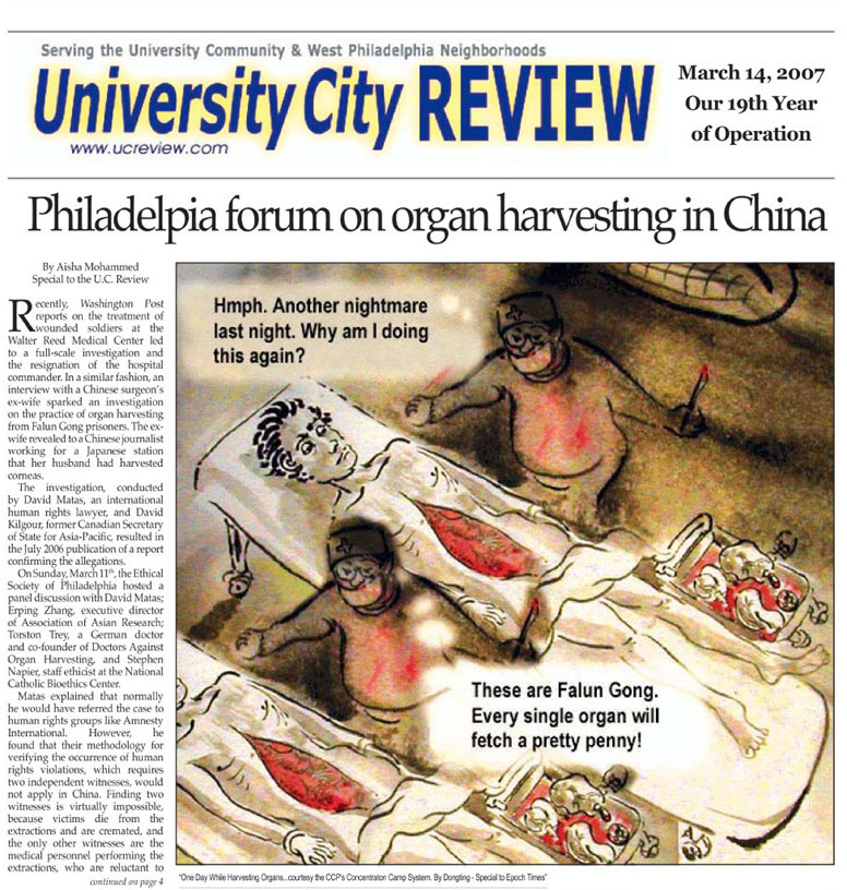 organ harvesting in china essay Human harvest, a peabody award-winning documentary about the reports of china's illegal harvesting of organs, screened to a full lecture hall on the university of washington campus november 9 in 2006, human rights lawyer david matas and former canadian politician david kilgour released a report showing evidence that supported the.